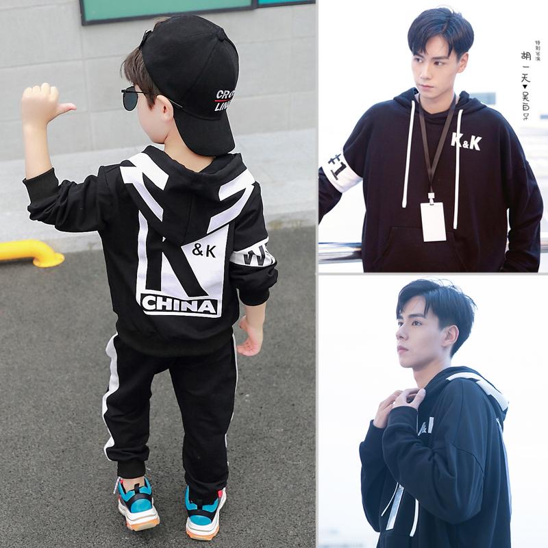 李现童装男童韩版秋款黑色k&k卫衣11月23日最新优惠