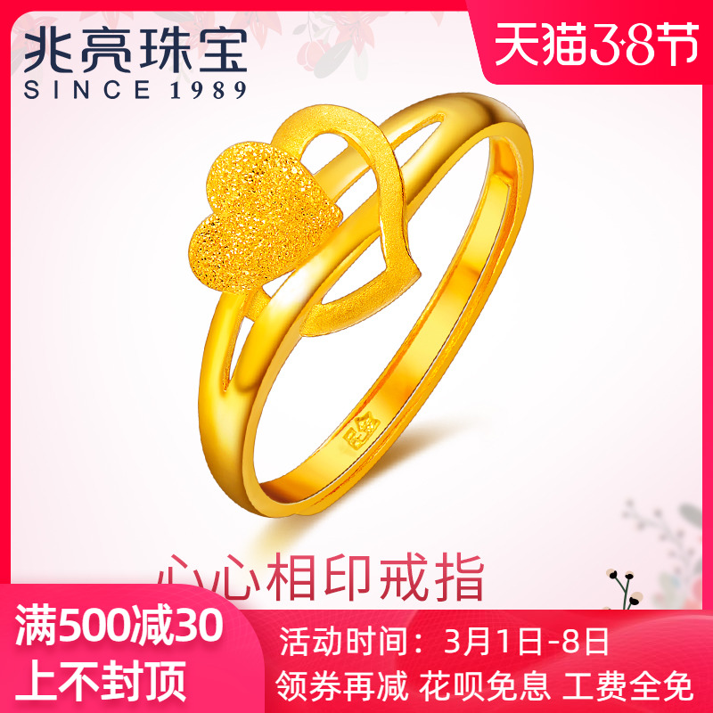 Zhaoliang jewelry gold ring female gold ring full gold 999 pure gold ring ring ring