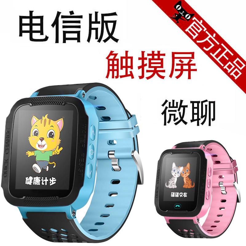 Gedai格代GPS儿童学生定位手表怎么样,真实使用感