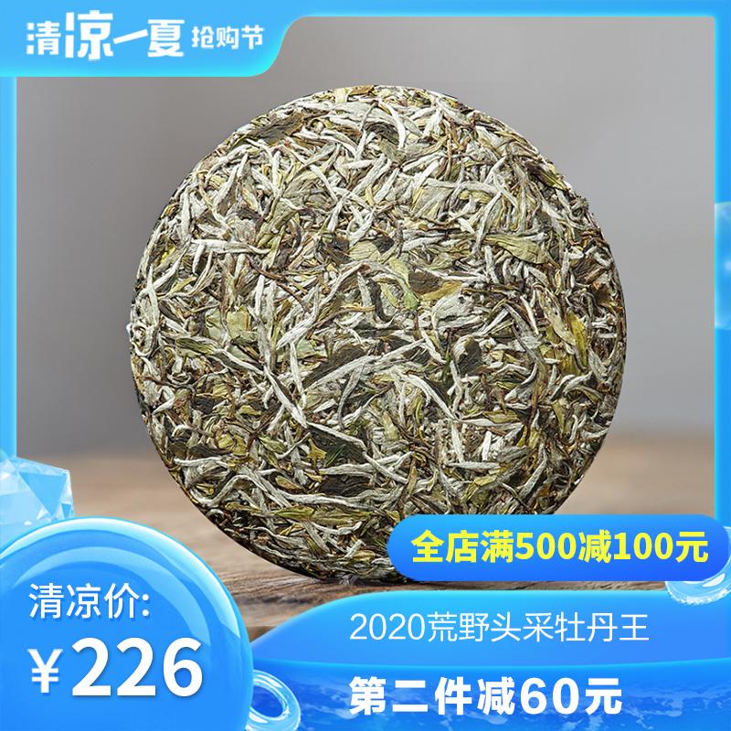 Чай Пай Му Тан Артикул 575846870573