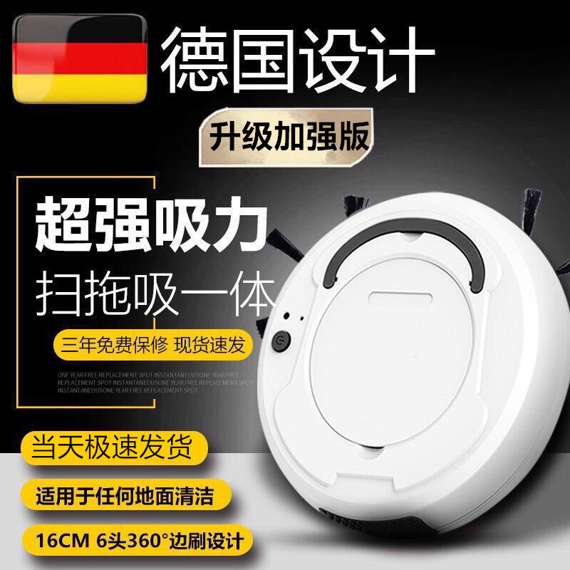 Sweeper robot household mini intelligent small automatic sweeper and sweeper in one Sweeper Vacuum Cleaner