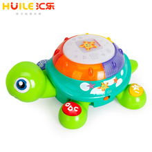 Huile 678 wisdom crawling turtle Little Turtle baby learn to climb electric crawling learn to walk 6-12 months toy