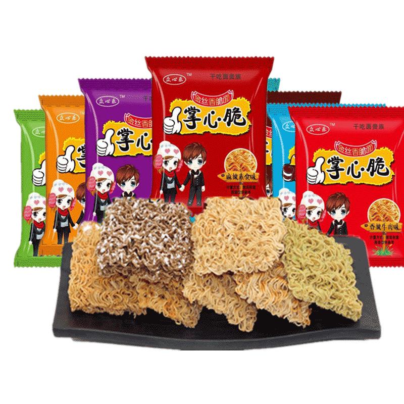 掌心脆整箱100包多口味混合干脆面10月22日最新优惠