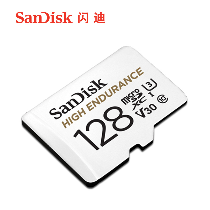 SanDisk Flash Driving Recorder 128G Memory Card High Speed TF SD Card Video Monitoring 128G Video Card
