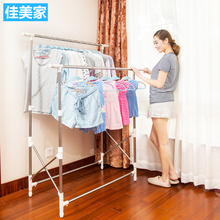 Jiameijia stainless steel folding clothes hanger indoor floor retractable sun drying frame lifting double pole clothes hanger