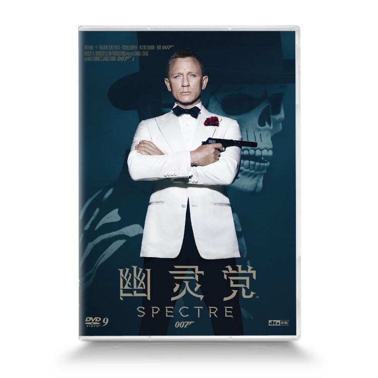 正版 007:幽灵党 2DVD 大破幽灵危机高清电影光盘碟片 英语/国语