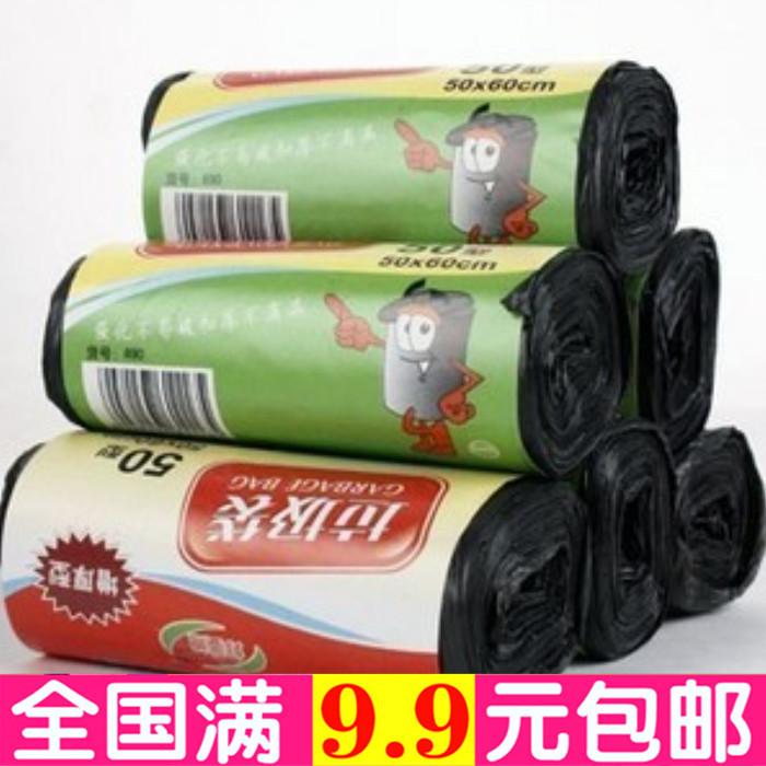 家庭环保结实耐用型增厚型垃圾袋 断点式 50CM*60CM 加厚型 40g