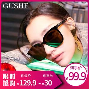 古奢偏光太阳镜明星男女同款2021新款眼镜韩版潮防紫外线网红墨镜