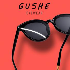 古奢GM太阳镜女士潮新款防紫外线大框眼镜时尚墨镜圆脸2020偏光图片