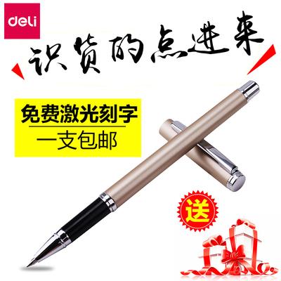 得力S82金属商务中性笔签字笔碳素笔学生刻字水笔黑0.5mm定制logo广告水性铁黑色考试专用笔杆速干办公用刷题