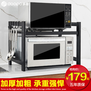 厨房台面微波炉多层电器调料收纳架