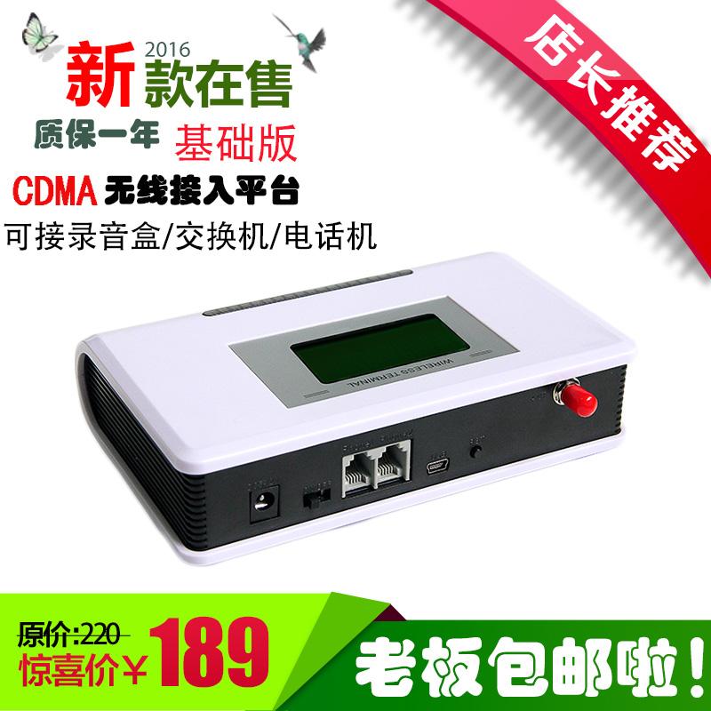 Телекоммуникации CDMA беспроводной твердый слова платформа беспроводной платформа беспроводной твердый слова тайвань беспроводной подключать вводить конец конец беспроводной оборудование