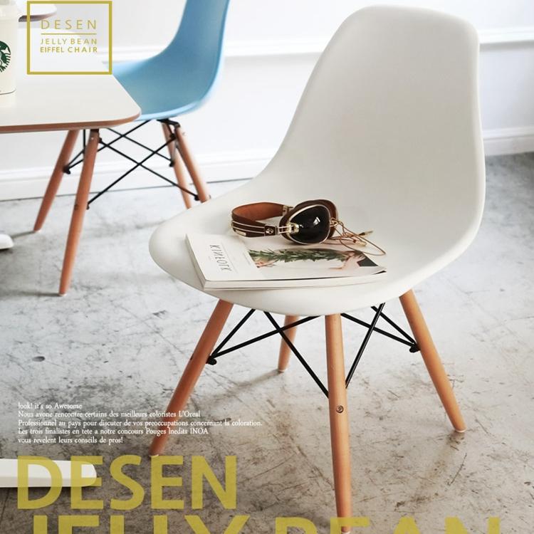 伊姆斯椅时尚现代简约创意洽谈懒人北欧休闲靠背餐椅ins风书桌椅