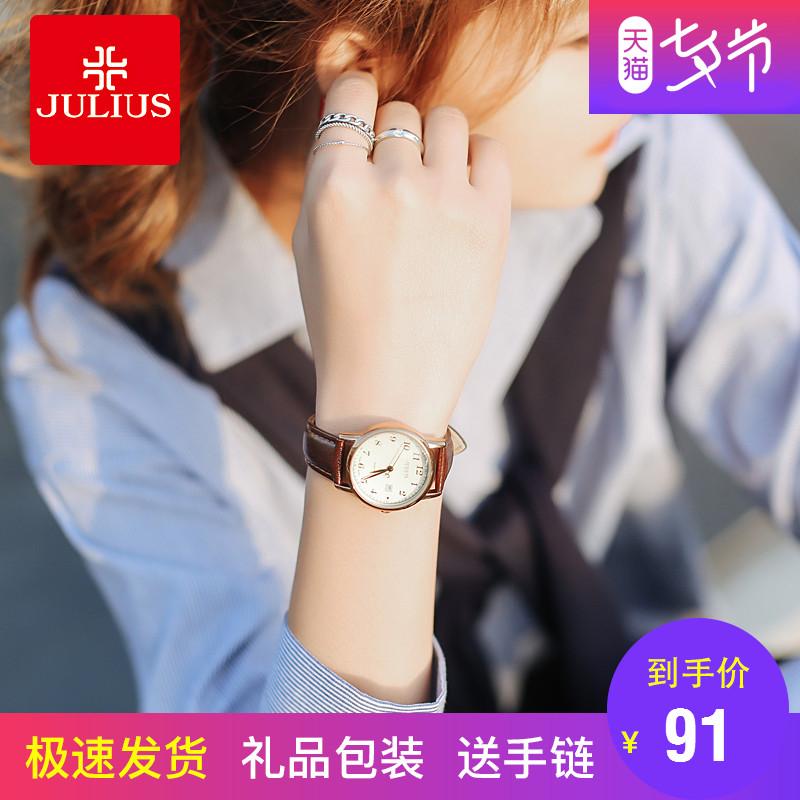 聚利时女表复古韩版简约时尚潮流防水手表女学生真皮带日历石英表