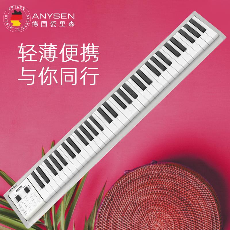 钢琴键盘便携式初学者88键德国爱里森电子钢琴专业儿童电子琴随身(非品牌)
