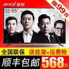 LED-телевизор AMOI 32 55 40 Wifi