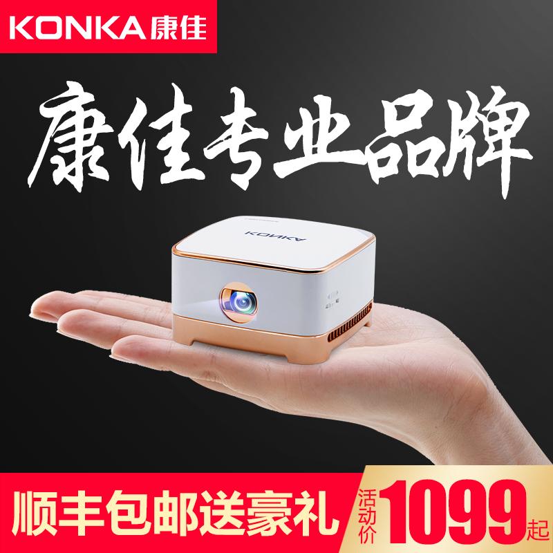 Мир хорошо K1 проекция инструмент домой wifi беспроводной мини hd мобильный телефон небольшой офис проекция машинально нет экран телевизор