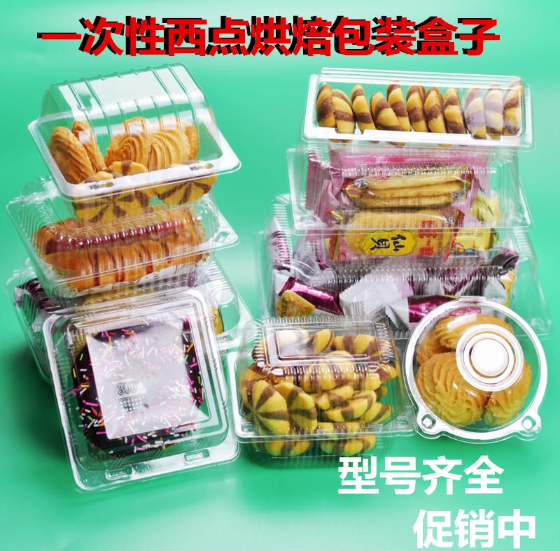 100個の透明なプラスチックの洋菓子食品の使い捨てのもちもちケーキ包装ケースRH-0102 03