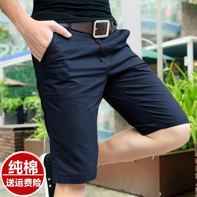券后58.00元社会小伙男夏季韩版潮流青年五分裤
