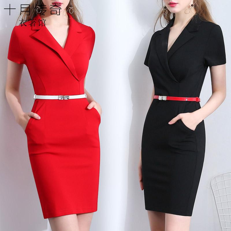 Summer new womens wear Korean version suit collar short sleeve professional dress interview dress ol hip skirt work clothes