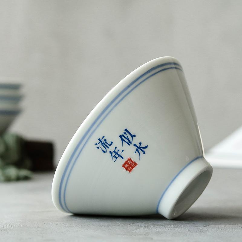 蚂蚁蓝边斗笠碗小号商家用陶瓷吃饭碗甜品碗印字餐具定制碗印logo