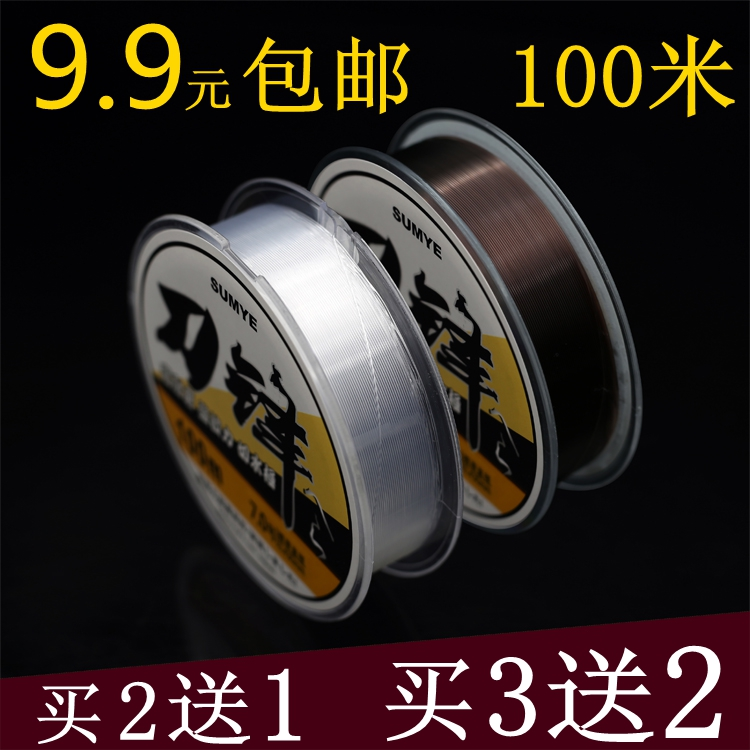 日本进口100米钓鱼线主线子线尼龙教胶线 不打卷台钓竞技海钓包邮