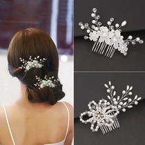 日韩时尚盘发梳卡仿珍珠发插梳子女发夹u型发簪子盘发器新娘发饰