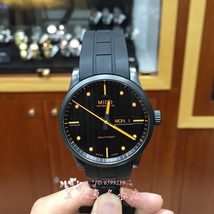 瑞士手表沙特正品 美度舵手机械男表M005.430.37.051.02/80