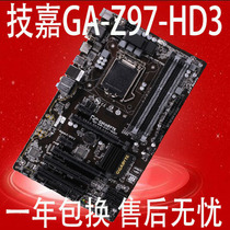 New! Gigabyte / Gigabyte z97-hd3 main board 1150 DDR3 Z97 large board over frequency one year replacement