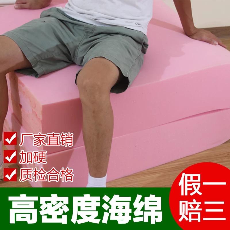 高密度海绵沙发垫定做加厚加硬飘窗垫实木红木45D座椅床垫定制