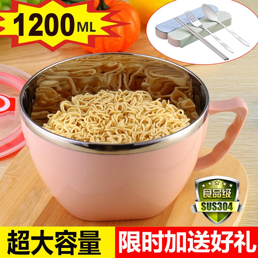 304不锈钢泡面碗带盖宿舍学生饭盒需要用券