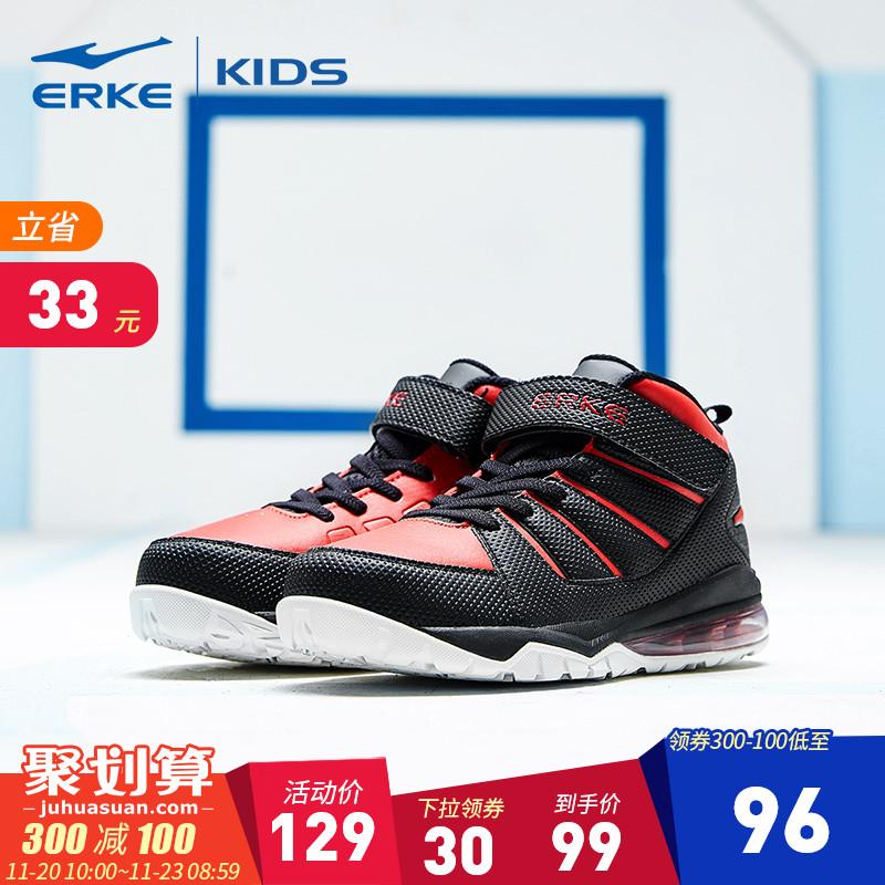 鸿星尔克童鞋儿童篮球鞋男孩高帮防滑大童春秋款小学生男童运动鞋
