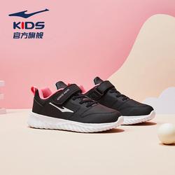 鸿星尔克儿童鞋秋季2021年新款宝宝鞋女孩透气鞋子防滑女童运动鞋