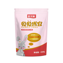 Doraemon Comprehensive nutrition rabbit grain rabbit baby rabbit into rabbit rabbit grain pet rabbit feed 2.5kg Bag