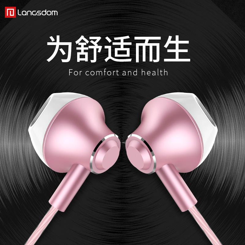 兰士顿f9入耳式k歌有线半苹果 hifi