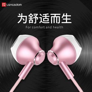 ✅兰士顿 F9耳机入耳式重低音K歌有线手机半耳塞男女生苹果安卓通用低音炮hifi线控安卓可爱韩国迷你立体声