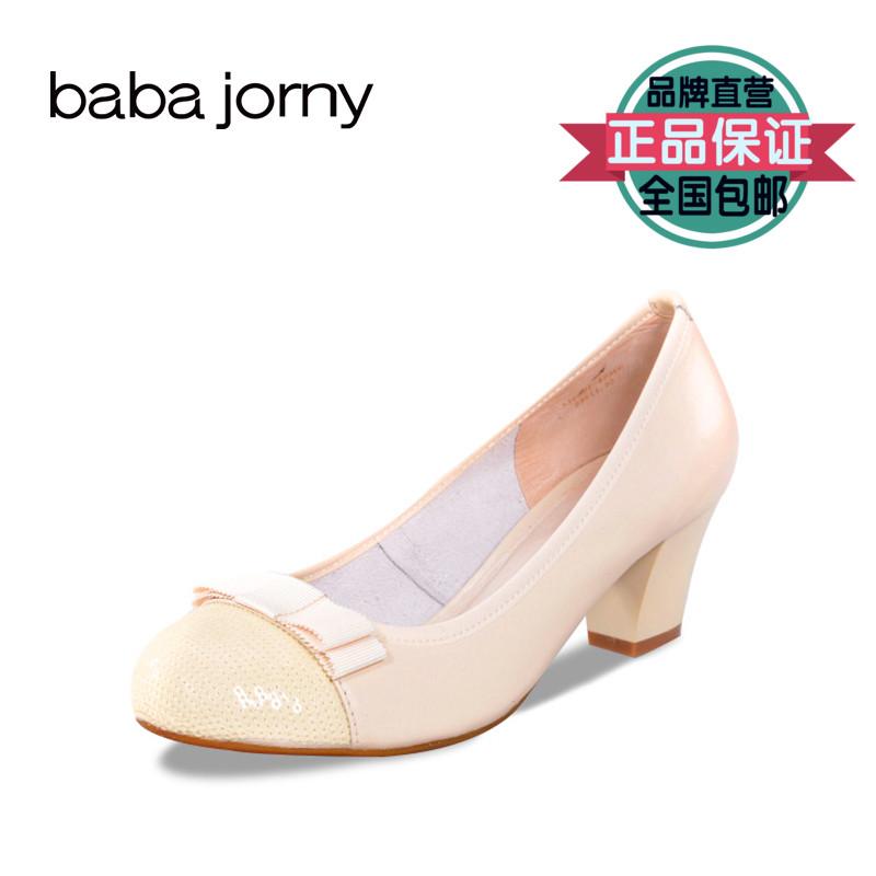 巴巴娇妮工厂店清仓断码处理女鞋单层牛皮圆头通勤鞋舒适中跟透气