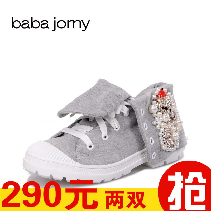 巴巴娇妮工厂店清仓断码处理女鞋休闲女鞋韩国时尚中筒平底低帮鞋