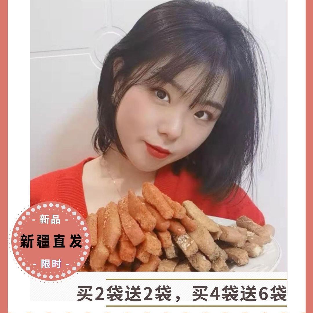 新疆油炸馕自然香辣烤馕馍片休闲锅巴特产小吃零食包邮