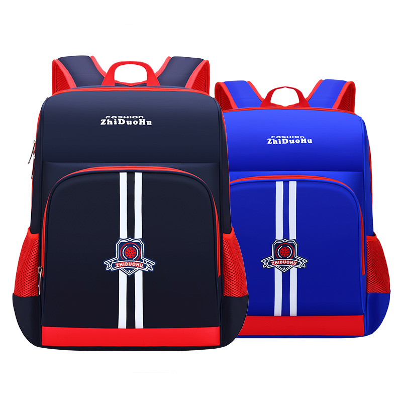 小学生书包6-12岁儿童1-3年级4-6年级男童双肩背包女孩防泼水轻便