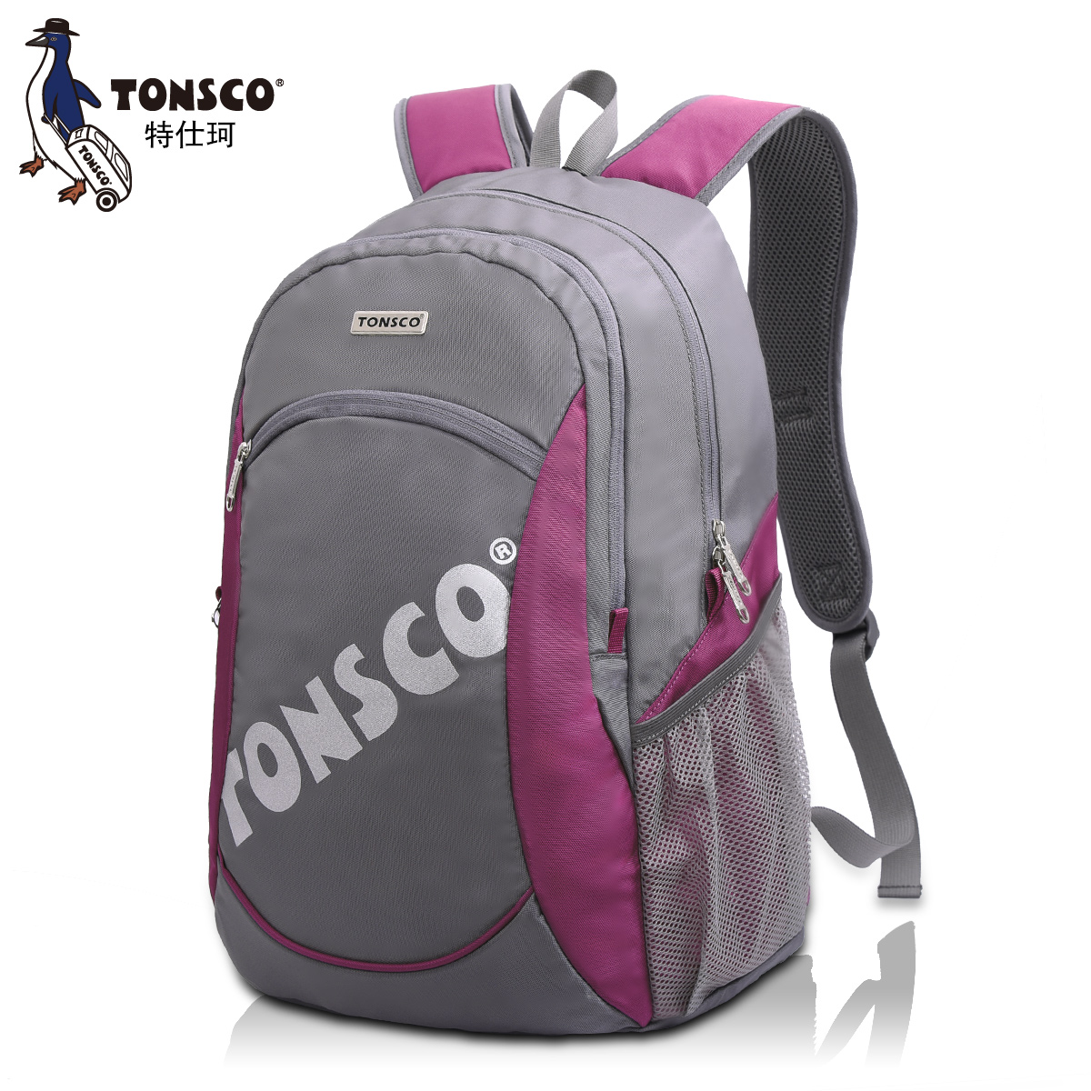Outdoor travel backpack female Korean campus style students versatile schoolbag mens fashion trend personalized sports backpack