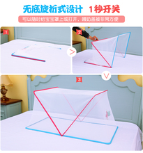 Elephant mother baby mosquito net cover, no bottom, unfolding baby bed, child mosquito net, baby bed, child mosquito net