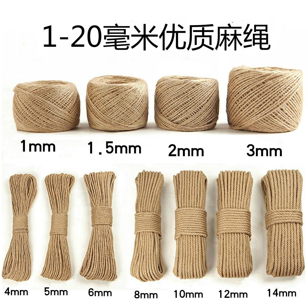 麻绳麻绳diy优质手工绳子天然粗细麻绳工艺装饰品吊牌捆绑绳包邮