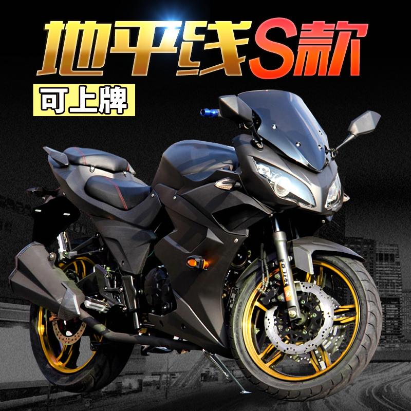 摩托车跑车地平线S款150公路赛250大重型机车350CC水冷双缸街车
