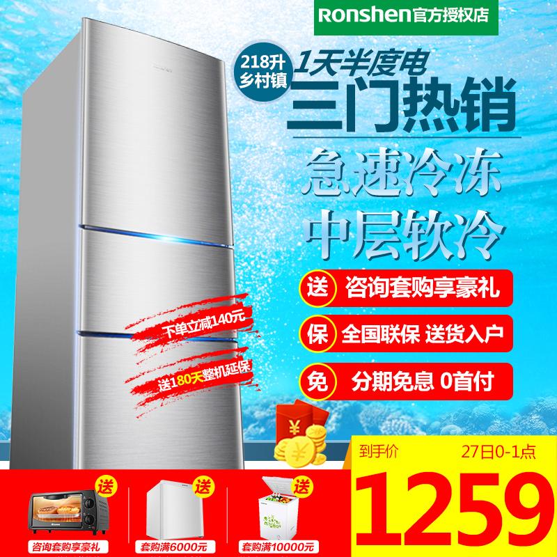Ronshen/容声 BCD-218D11N 三开门电冰箱三门式家用小型节能静音