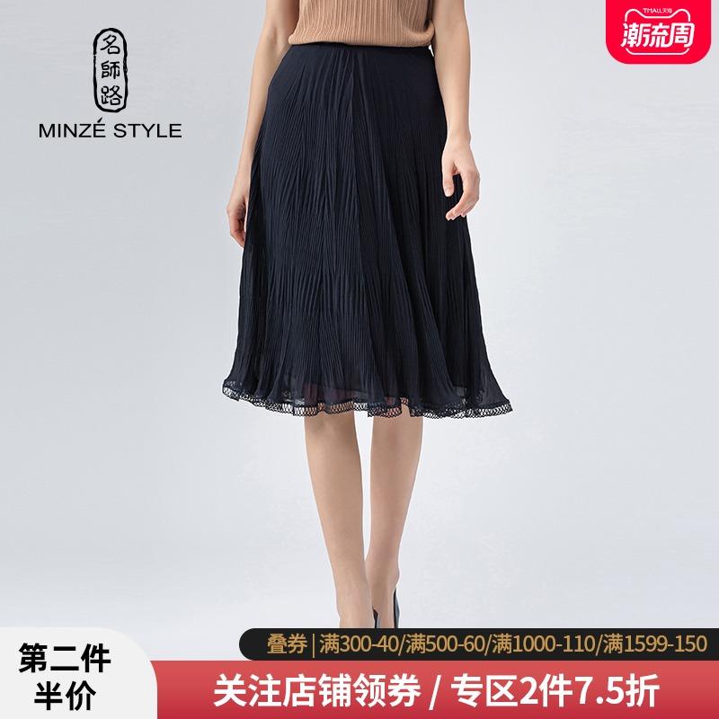 Женские юбки Артикул 593525536276