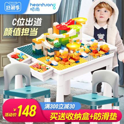 美国hearthsong /哈尚儿童益智玩具