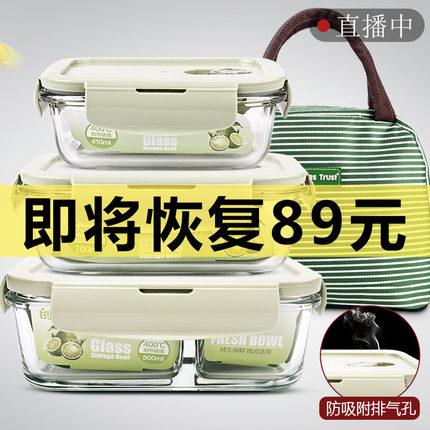 创得上班族玻璃饭盒微波炉专用保鲜分隔家用便当女带盖圆形碗套装