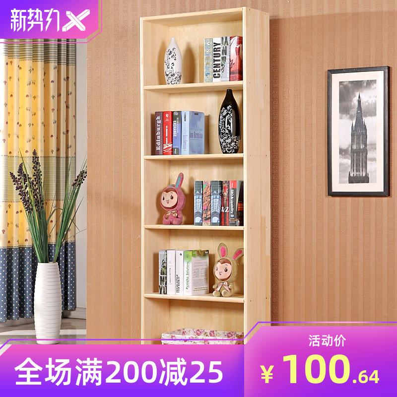 Книжные шкафы Артикул 530261936001
