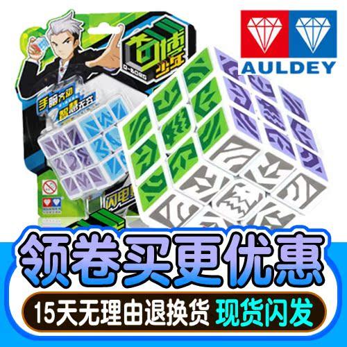 包�]塑料6�q正版�W迪�p�@ 奇博少年 三�A魔方 爆旋�w��690012